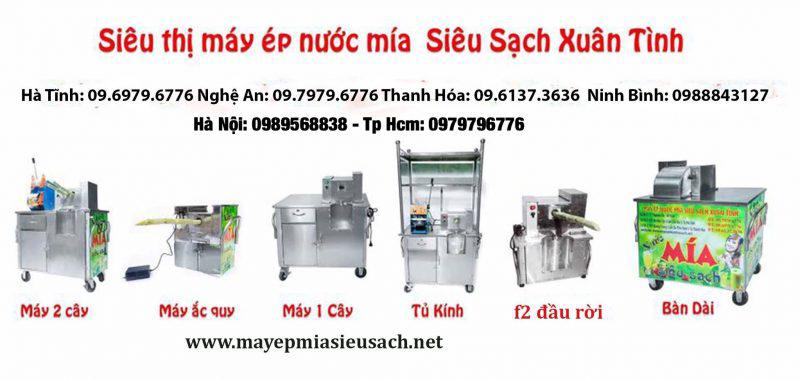 các mẫu máy ép nước mía tại sài gòn