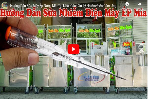 Huong Dan Sua May Ep Nuoc Mia Tai Nha Cach Xu Ly Nhiem Dien Cam Ung
