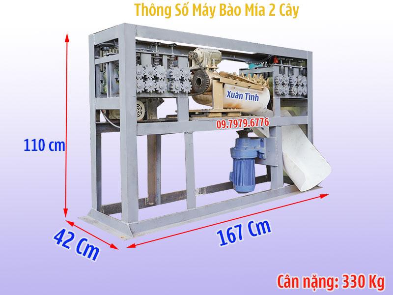 May Bao Mia 2 Cay