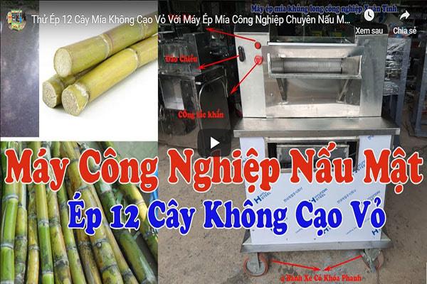 Thu Ep 12 Cay Mia Khong Cao Vo Voi May Ep Mia Cong Nghiep Chuyen Nau Mat