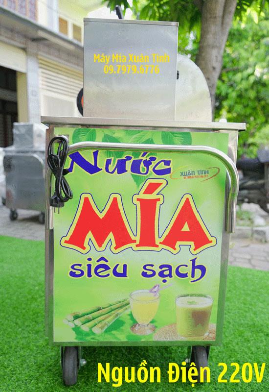 Xe Nuoc Mia Lien Ban Xt2 800w 11