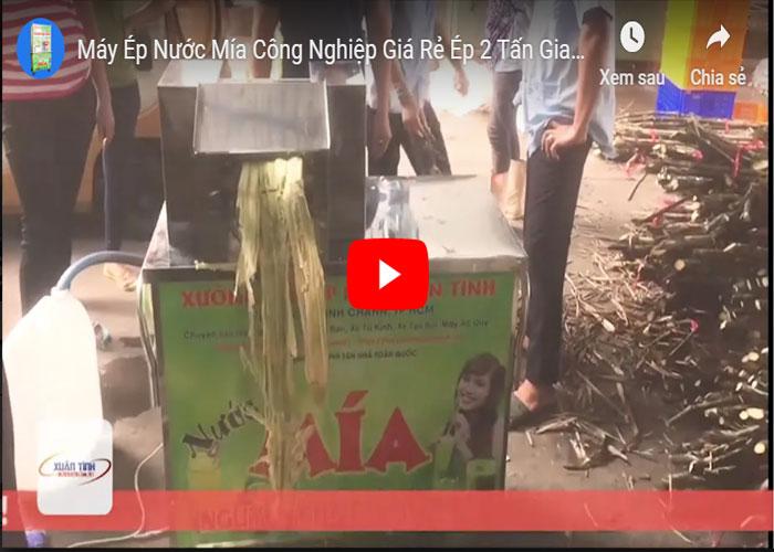 Xuan Tinh Video 43