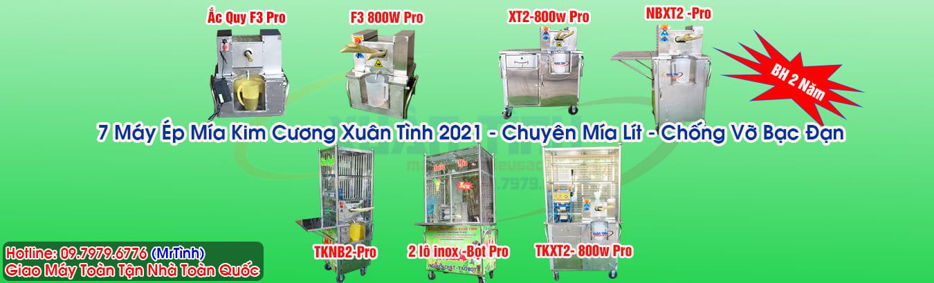 Banner Xuan Tinh 2021 1