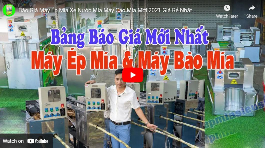 Bao Gia May Ep Mia Xe Nuoc Mia May Cao Mia Moi 2021 Gia Re Nhat