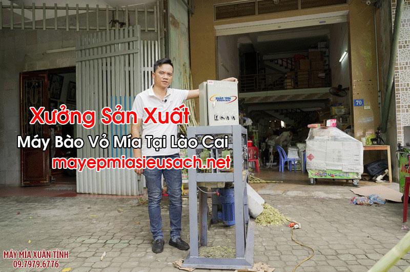 Máy Bào Vỏ Mía Tại Lào Cai